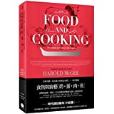 On Food And Cooking: The Science And Lore Of The Kitchen (Chinese Edition) by McGee, Harold (2009) Paperback