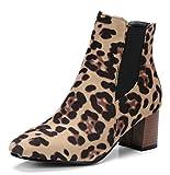 Easemax Damen Modisch Quadratisch Zehe Nubuk Leoparden Muster Kurzschaft Stiefel Braun 42 EU