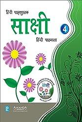 Sakshi Hindi Pathamala-4