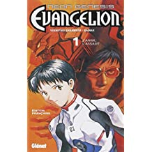 Evangelion - Neon genesis Vol.1