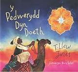Y Pedwerydd Dyn Doeth