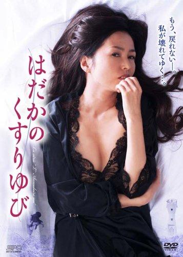 Preisvergleich Produktbild Eiga Hadaka No Kusuriyubi Kanz [DVD-AUDIO]