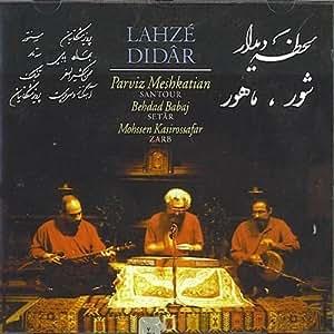 Lahzé Didar