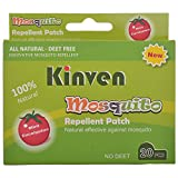KENVIN mosquito patch (20 patches) no de...