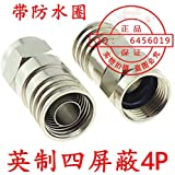 Generic 100pas A Pack: All Copper Imperial Four Shielding Cold Press Type F Head/cable Digital TV Joint 75-5 / RG6
