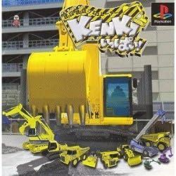 Dirt Jockey: Heavy Equipment Operator [Japan Import]