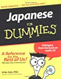 Japanese For Dummies (For Dummies (Lifestyles Paperback))