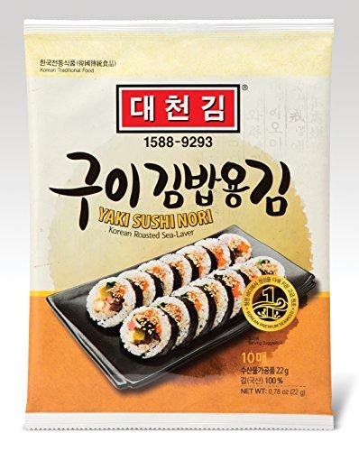 1. Proporcionamos pureza natural en el sabor, el color y la nutrición de algas cosecha recolectada dirigido desde la costa oeste de Corea del Sur. Es ideal para hacer sushi, gimbap, musubi, guarnición, y onigiri. Este alimento bajo en calorías se pro...