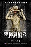 SHERLOCK - Benedict Cumberbatch – Chinese Imported TV Series Wall Poster Print - 30CM X 43CM Brand New