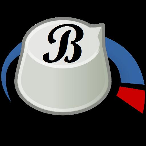 speaker-boost