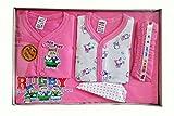BelleGirl 100% Cotton New Born Gift Set of 5 Pcs Pink 0-3M