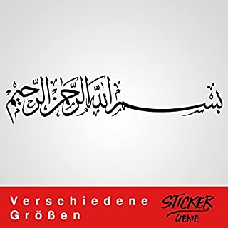 BESMELE Bismillah Wandtattoo Aufkleber Wandaufkleber Aufkleber Sticker Islam (30cm (B) x 6,76cm (H) XS, Schwarz)