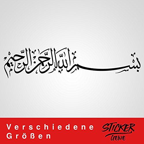 BESMELE Bismillah Wandtattoo Aufkleber Wandaufkleber Aufkleber Sticker Islam (125cm (B) x 28,17cm (H) L, Schwarz)