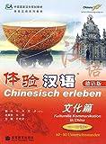 Chinesisch Erleben: Kulturelle Kommunikation in China (+MP3-CD)