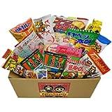 Snack assortiti giapponesi Junk Food 'Dagashi' 20pcs Ninjapo Pacchetto Dolci Candy
