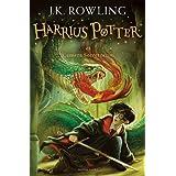 Harrius Potter 2 et Camera Secretorum (Harry Potter Latin Edition)