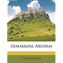 Amazon in: Tamil - Reference: Books