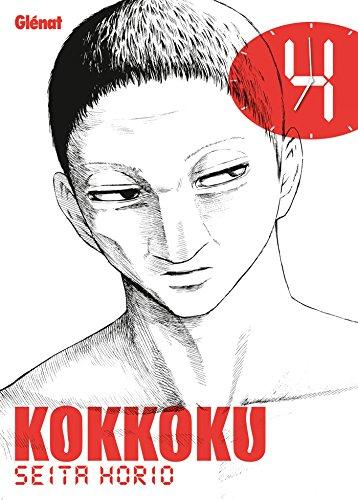 Kokkoku Vol.4 par HORIO Seita
