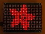 Adafruit 16x24 Red LED Matrix Panel - Chainable HT1632C Driver [ADA555]