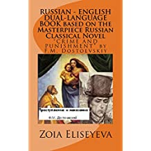 "RUSSIAN - ENGLISH DUAL-LANGUAGE BOOK based on the Masterpiece Russian Classical Novel: ""CRIME AND PUNISHMENT"" by F.M.Dostoevskiy"