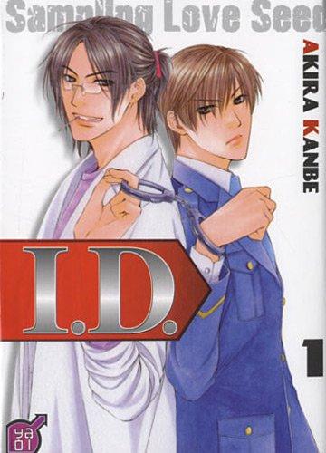 I.D (manga)