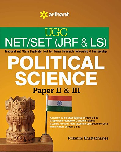 political science paper topics Social studies topics include history, sociology, political science, psychology, economics, and geography find some great ideas for your next research project.