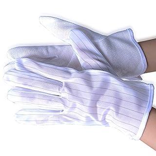 Aituo 3 Paar antistatische Anti-Rutsch-Handschuhe, zur Reparatur von PC-Computern
