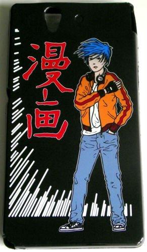 coque-housse-manga-boy-pour-xperia-z-l36i-sylla