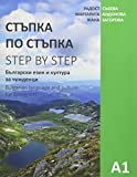 Step by Step: Bulgarian Language and Culture for Foreigners (A1)