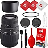 Sigma 70-300mm F/4-5.6 DG Telephoto Zoom Lens For Canon EOS Digital SLR Cameras With UV Filter And Cleaning Kit