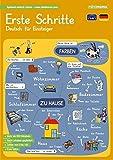 mindmemo Lernfolder - Erste Schritte - Deutsch für Einsteiger - Vokabeln lernen mit Bildern - Zusammenfassung: genial-einfache Lernhilfe - ... - Din A4 6-seiter + selbstklebender Abhefter