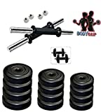 BODYGRIP 50KG HOME GYM SET 10KG x 2 + 5KG x 2 + 2.5KG x 4 + 2KG x 2 + 3KG x 2 + 2 DUMBBELL ROD OF 14 INCHES