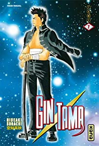 Gintama Edition simple Tome 7