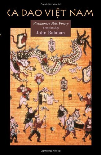Ca Dao Vietnam: Vietnamese Folk Poety (Kagean Book) (2003-08-01)