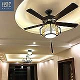 Restaurante lámpara estilo chino salón lámpara moderna minimalista casa mando a distancia ventilador techo ventilador enciende, diámetro 60cm de los 30 días