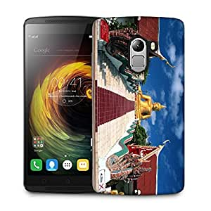 Snoogg Gautam Bhudda Designer Protective Back Case Cover For LENOVO K4 NOTE