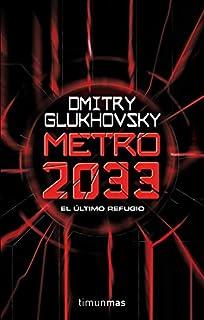 Metro 2033: 1 (Biblioteca Dmitry Glukhovsky) (8448005007) | Amazon price tracker / tracking, Amazon price history charts, Amazon price watches, Amazon price drop alerts