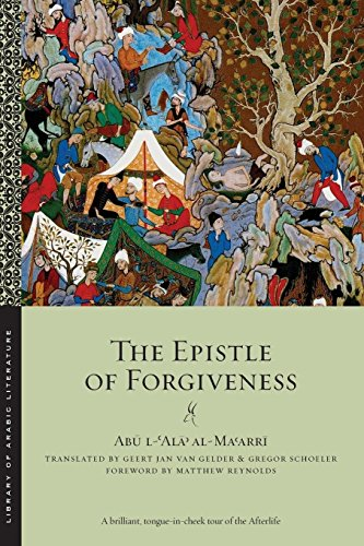 The Epistle of Forgiveness: Volumes One and Two (Library of Arabic Literature) por Abu l-'Ala al-Ma'arri