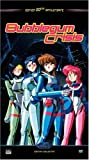 Bubblegum crisis, vol. 1 [FR Import]
