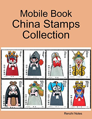 mobile-book-china-stamps-collection