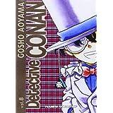 Detective  Conan - New Edition 8 (DETECTIVE CONAN NUEVA EDICION)