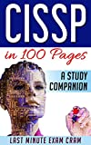 CISSP in 100 Pages: A Study Companion (Last Minute Exam Cram)