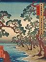 Agenda japonais par Losange