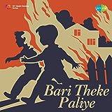 Bari Theke Paliye (Original Motion Picture Soundtrack)