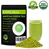 ***VENTA DE FIN DE SEMANA***El té verde japonés Matcha Orgánica Polvo 113g de té , café con leche , cócteles, batidos , Panadería y Cocina para una vida saludable y pérdida de peso