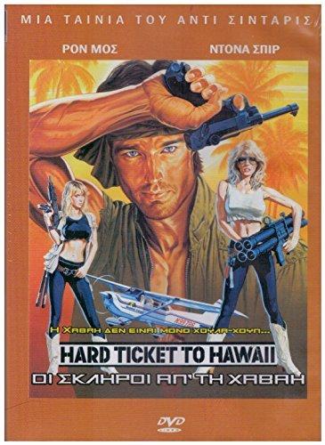 Preisvergleich Produktbild Hard Ticket to Hawaii [Uk Region] [Greece Import] by Ronn Moss