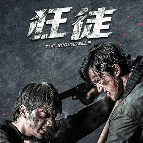 The Scoundrels (Original Motion Picture Soundtrack) - Yang Wan