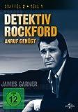 Detektiv Rockford - Staffel 2.1 [3 DVDs]
