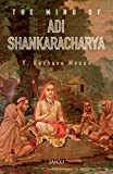 The Mind of Adi Shankaracharya price comparison at Flipkart, Amazon, Crossword, Uread, Bookadda, Landmark, Homeshop18