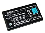 Nintendo 3DS XL Battery Replacement SPR-003 by Mani